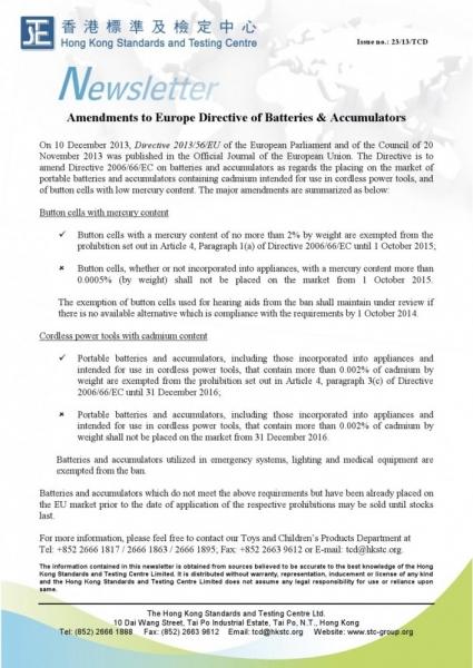 STC, Amendments to Europe Directive of Batteries & Accumulators,