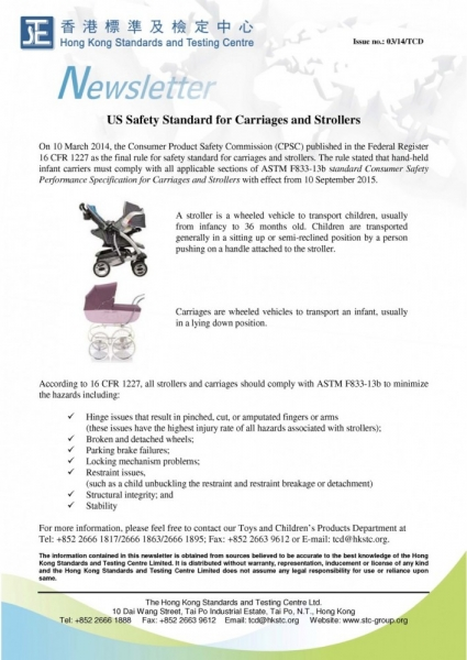 201403_HKTCD_US 16 CFR 1227 Carriages and strollers _5_.jpg