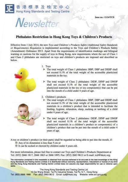 201411_HK Six Phthalates.jpg