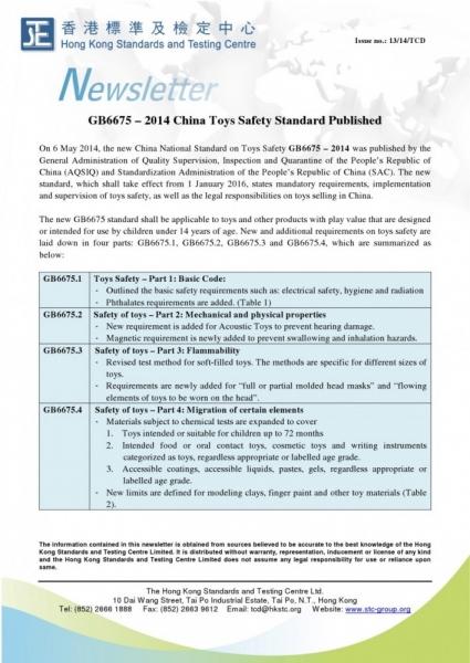 201413_China Toys Standard GB6675_2014r-1.jpg