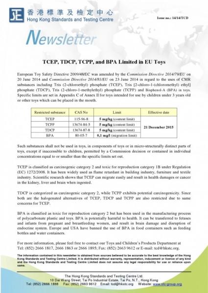 201414_TCEP TDCP TCPP  BPA amended-1.jpg