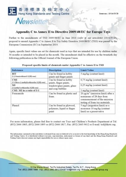 201415 HKTCD Appendix C to Annex II TSD-1.jpg