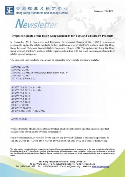 201417 HK Ordinance Chapter 424 2014-1.jpg