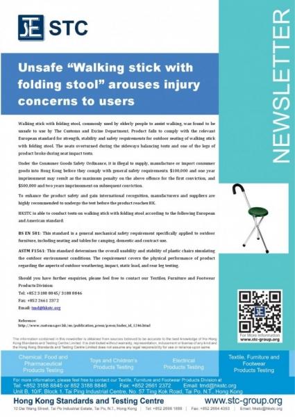nTMD_Newsletter150107eng_2-1.jpg