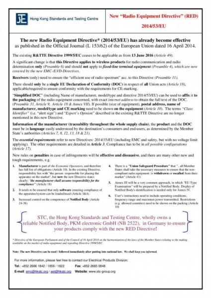 STC, NEW Radio Equipment Directive (2014/53/EU) has already become effective,