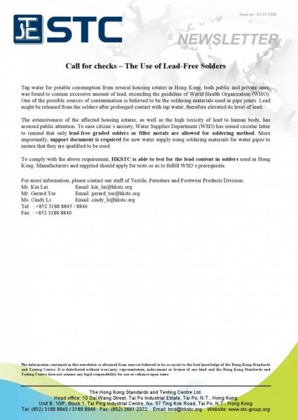 TMD201502_the use of LEAD free solders-1.jpg