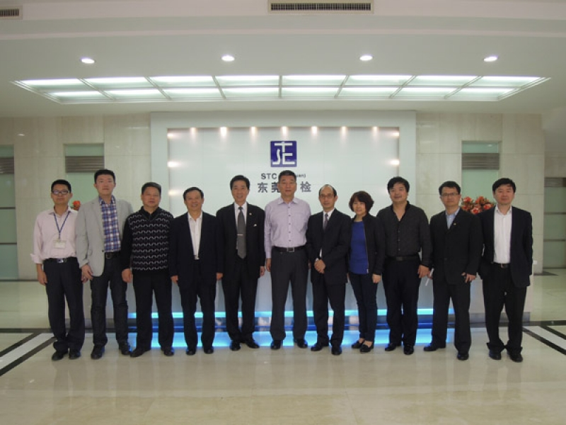Beijing New Century Certification Limited and Hong Kong Veritas Limited visited STC(Dongguan)