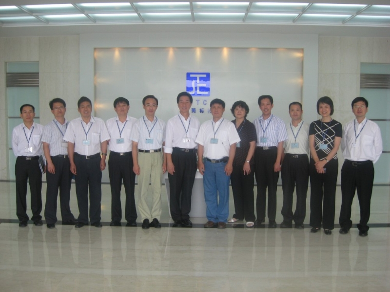 Delegation of Wuxi Municipal Government Visited STC (Dongguan)