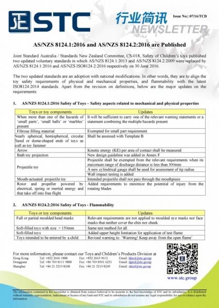 201607_TCD_标准ASNZS 8124.12016和标准ASNZS 8124_页面_2.jpg