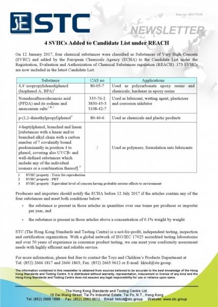 201703_HKTCD_173 SVHCS_V2-1.jpg