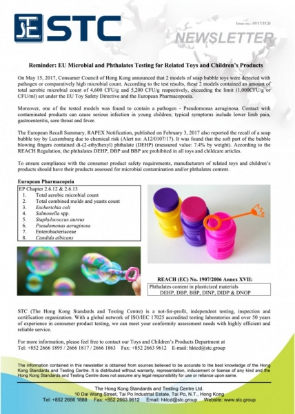 2017_09  Pay Attention to the Microbial and Phthalates Test for Related Toys and Childrens Product.jpg