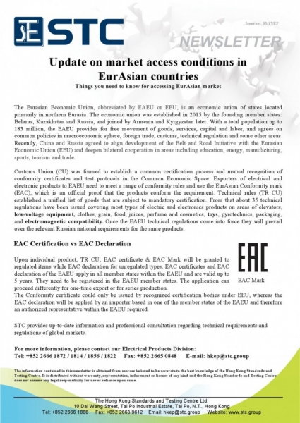 201703_Update on market access conditions in EurAsian countries_EP Jun13-1.jpg