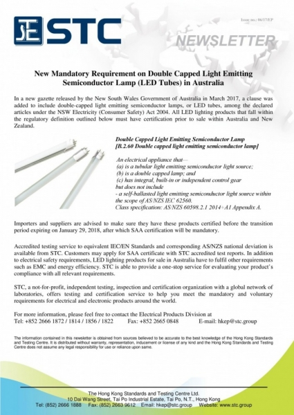 STC, New Mandatory Requirement on Double Capped Light Emitting Semiconductor Lamp (LED Tubes) in Australia, LED, AS/NZS IEC 62560,