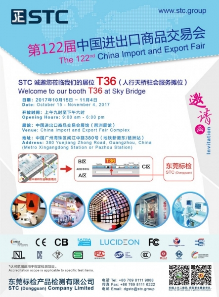 Invitation_The 122 China Import & Export Fair_v1.jpg