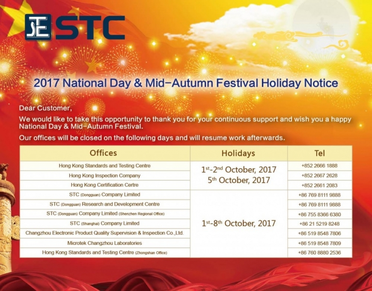 2017 National Day & Mid-Autumn Festival Holiday Notice_v1_页面_2.jpg