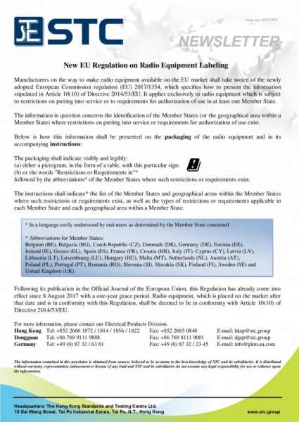 2017_09 New EU Regulation on Radio Equipment Labeling170921_v2-page-001.jpg