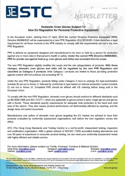 TMD 1701_New EU PPE Regulation.jpg