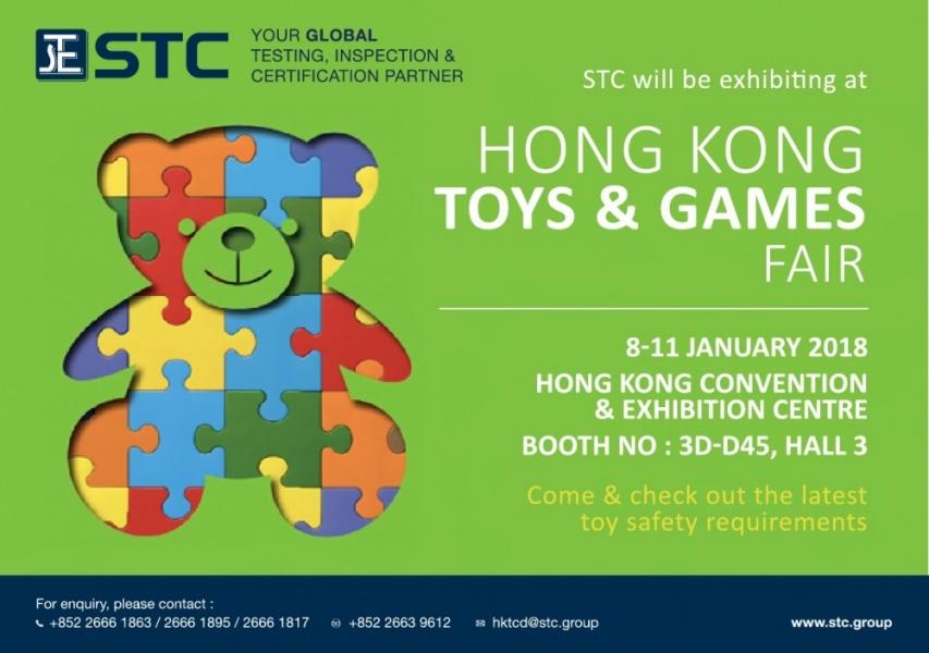 E-invite_HK-Dec8-1.jpg