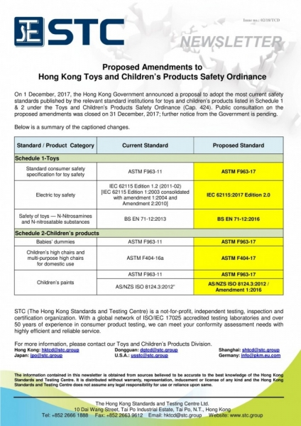2018_02_Proposed Amendments to  Hong Kong Toys and Children s Products Safety Ordinance _2_-page-001.JPG