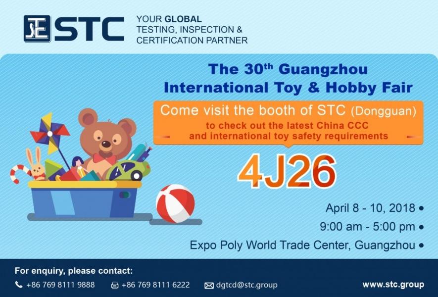 TCD_Invitation_第30届广州玩具展邀请函_v5_页面_1.jpg