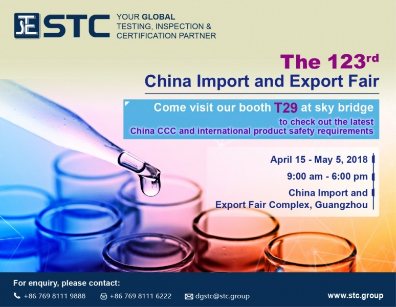 Fair Invitation_The 123 China Import & Export Fair_v1_页面_1.jpg