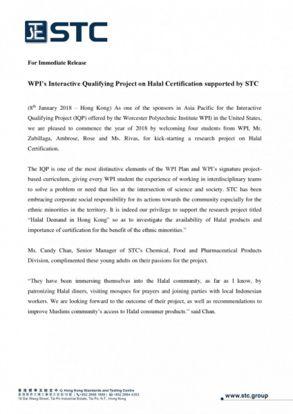 WPI's Interactive Qualifying Project on Halal Certification supported by STC