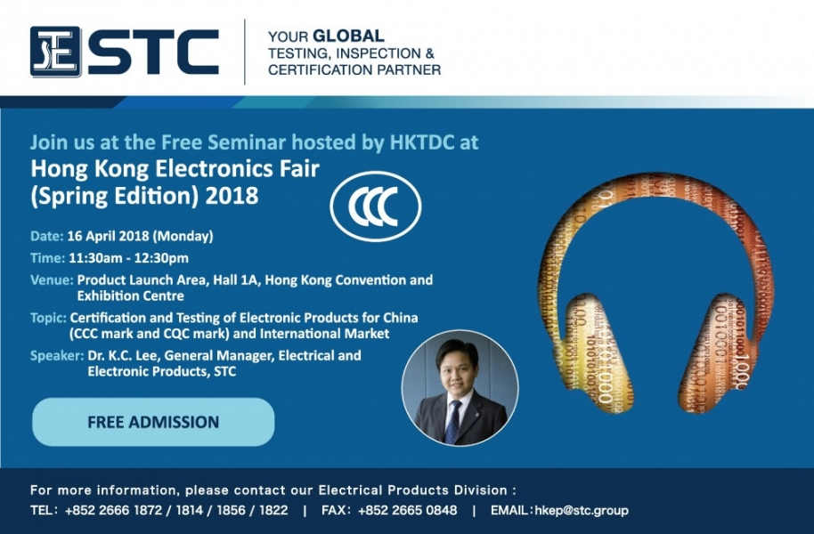 Hong Kong Electronics Fair (Spring Edition) 2018 Seminar