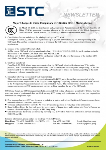 2018_03 Major Changes to China Compulsory Certification (CCC) Mark Labeling final.jpg