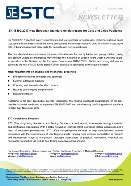 STC, EN 16890:2017 New European Standard on Mattresses for Cots and Cribs Published,