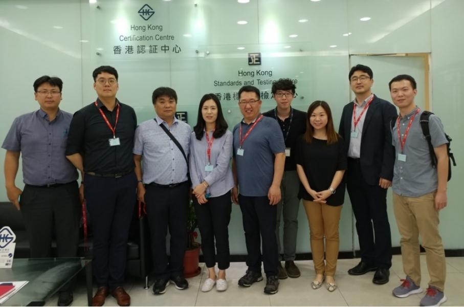 Korean Testing & Research Institute Visits STC