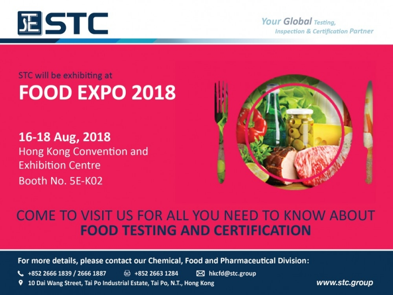 FoodExpo2018_invitation.jpg