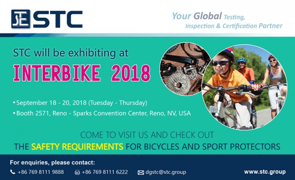 TCD_美国自行车展邀请函.jpg