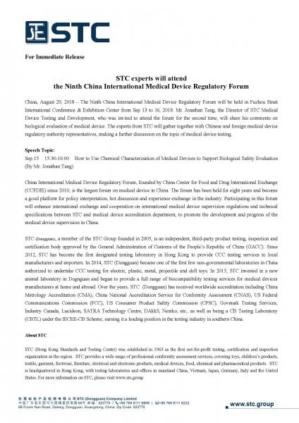 20180816_DG_china_press release_Eng_v1_页面_1.jpg
