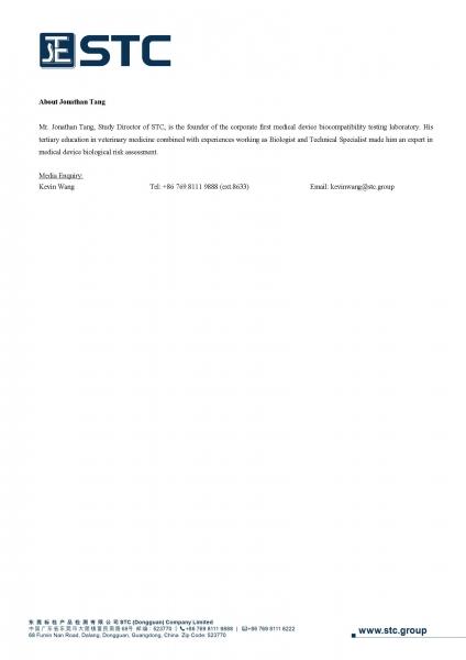 20180816_DG_china_press release_Eng_v1_页面_2.jpg