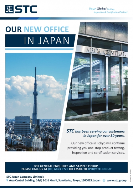 Our New Office in Japan