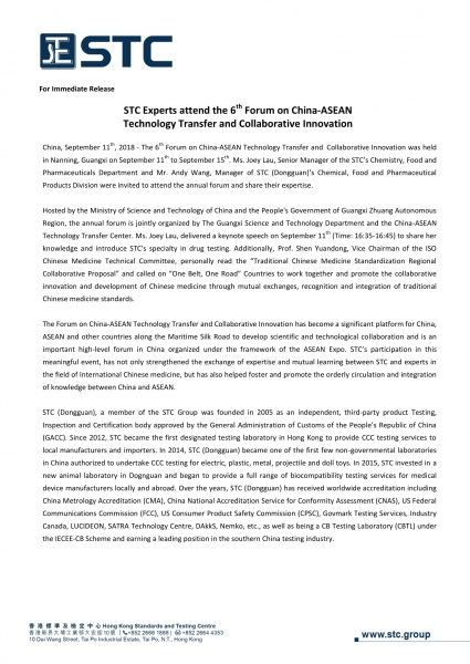20180911_ DG_China_Press Release (ENGv4)-1.jpg