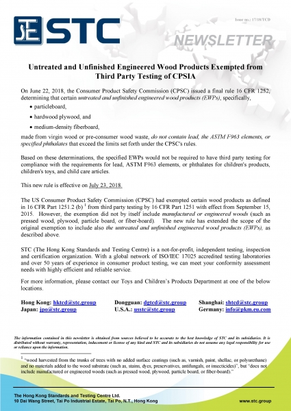 2018_17 Untreated or Unengineered wood products exempted from third party testing of CPSIA-page-001.jpg