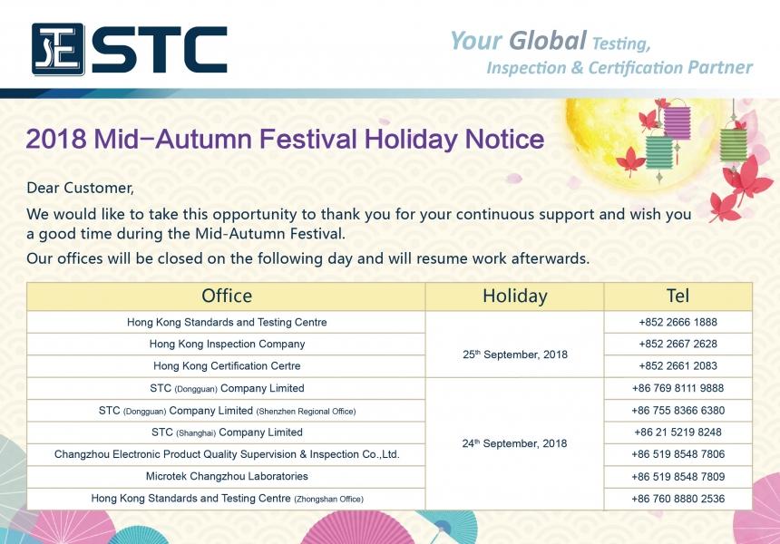 2018 Mid-Autumn Festival Holiday Notice_页面_2.jpg