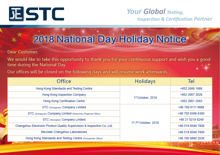 2018 National Day Holiday Notice_页面_2.jpg