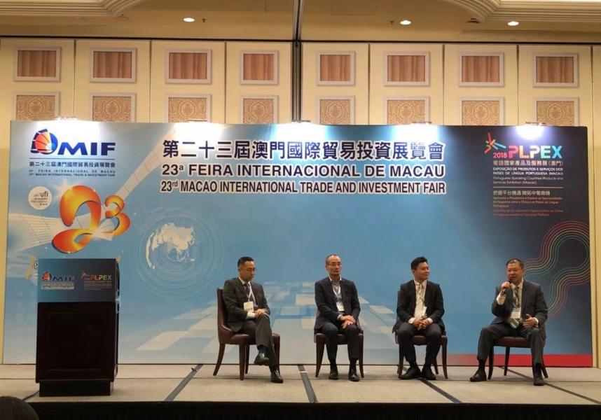 STC參加第二十三屆澳門國際貿易投資展覽會(MIF) -「跨境新零售體系 - O2O虛實融合發展的挑戰與機遇」論壇