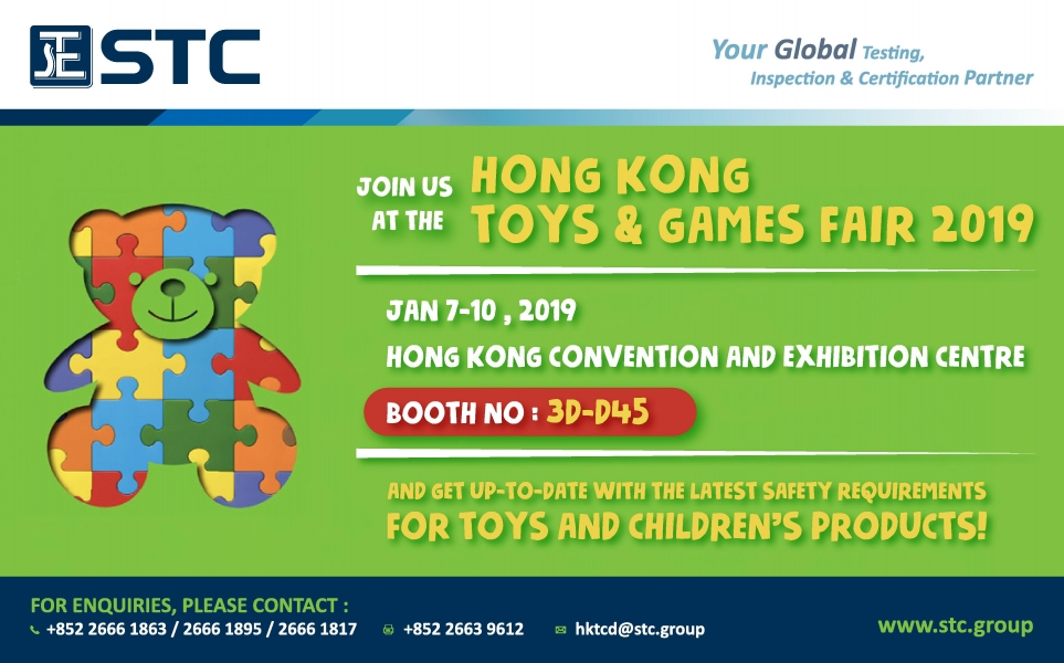 Toyfair_invitation_HK.jpg