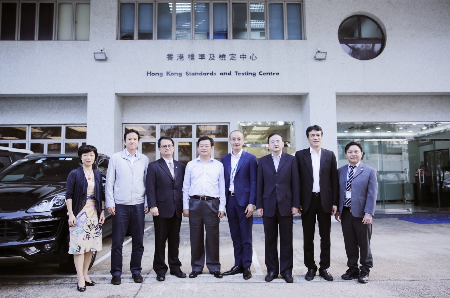 Shenzhen Delegation 20181108.jpg