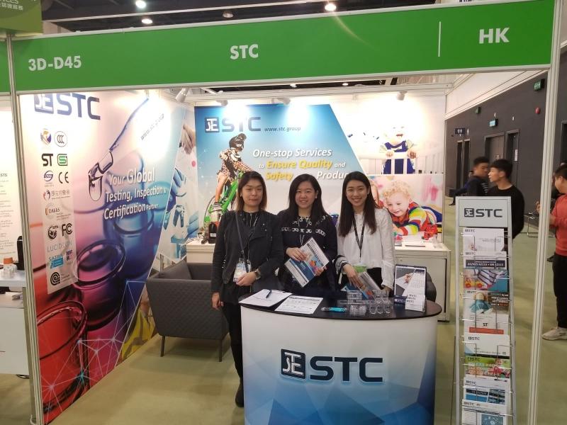 STC at Hong Kong Toys & Games Fair 2019