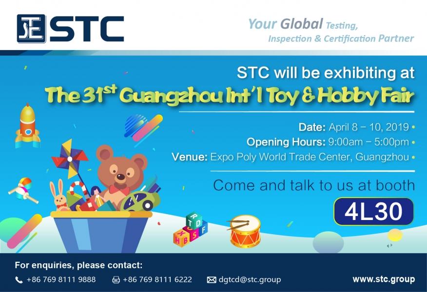 TCD_Invitation_第31届广州玩具展_v2_页面_1.jpg