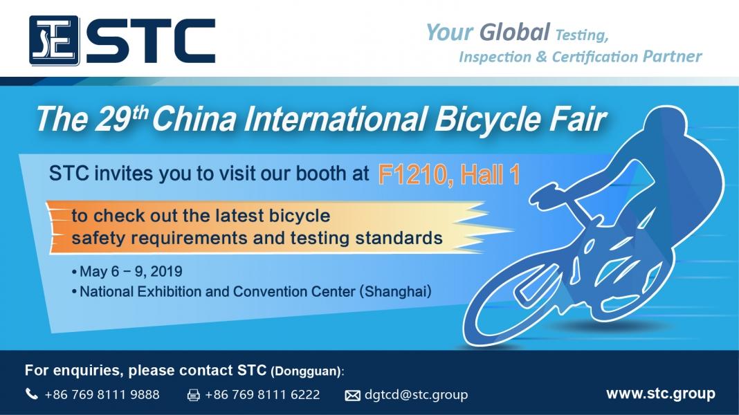 The 29th China International Bicycle Fair