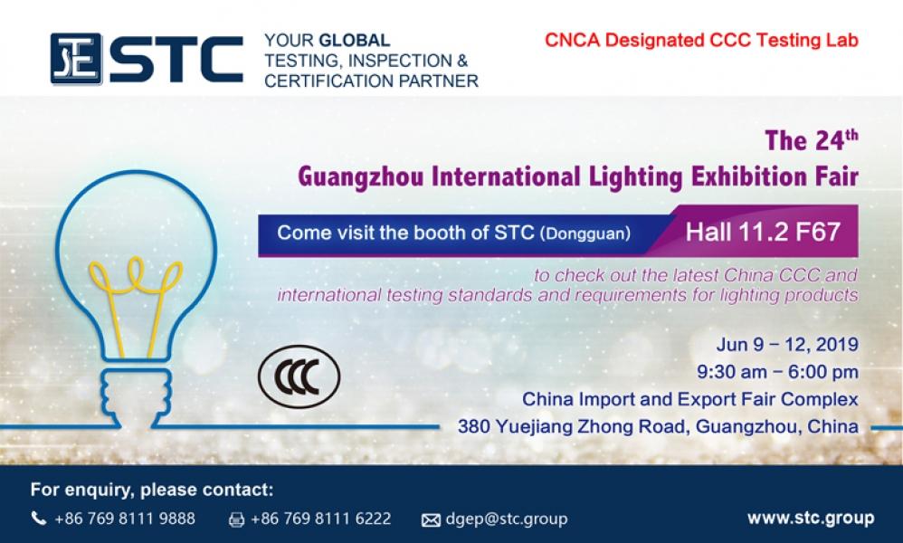 The 24th Guangzhou International Lighting Exhibition Fair