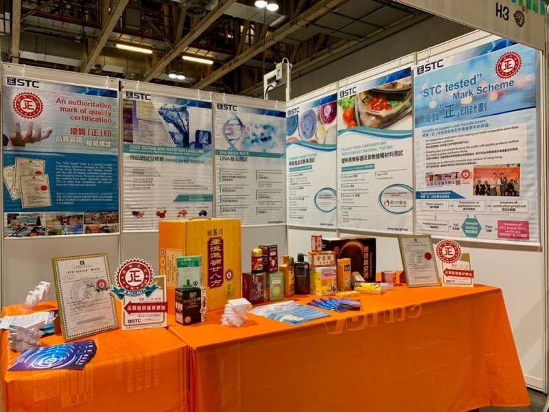The 11th Food & Household Products Expo 2019 - Picture from the event