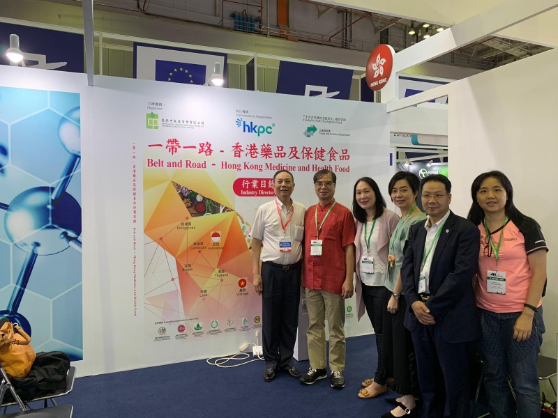 The 19th International Medical, Hospital & Pharmaceutical Exhibition