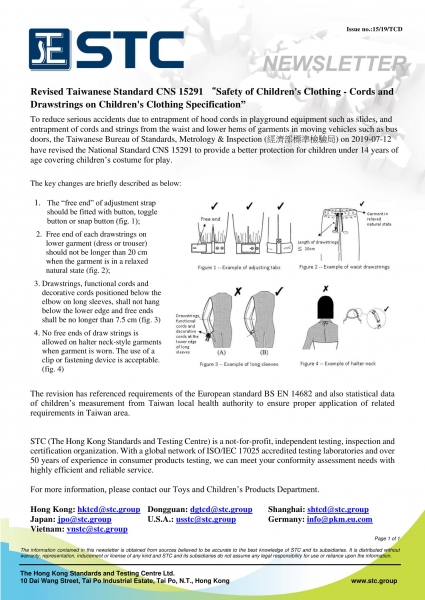 """STC, Revised Taiwanese Standard CNS 15291 """"Safety of Children's Clothing - Cords and Drawstrings on Children's Clothing Specification"""","""