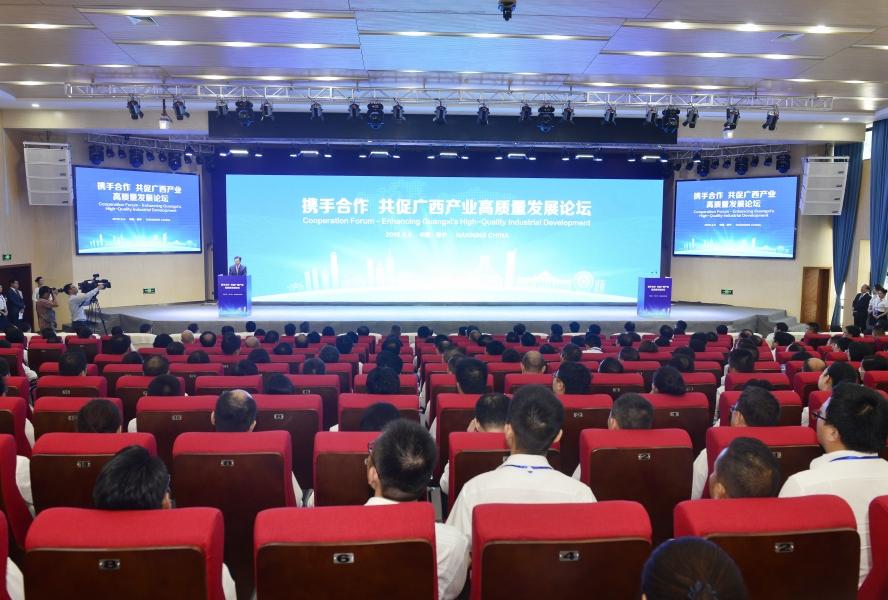 STC廣西-香港標準及檢定中心有限公司正式成立 (CHI version ONLY)